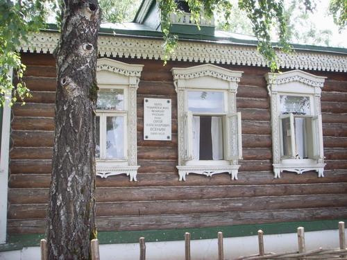 Дом, где родился Сергей Есенин