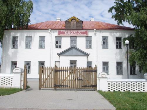 Школа в Спас-Клепиках