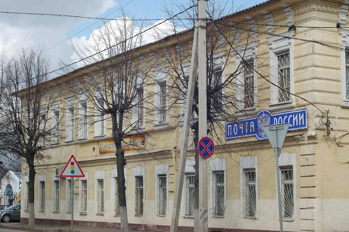 Музей истории города Бронницы