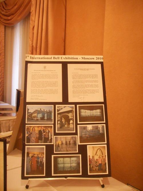 Съезд АВА. Выставочные залы