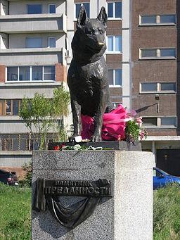 Dog Monument, Togliatti, Russia