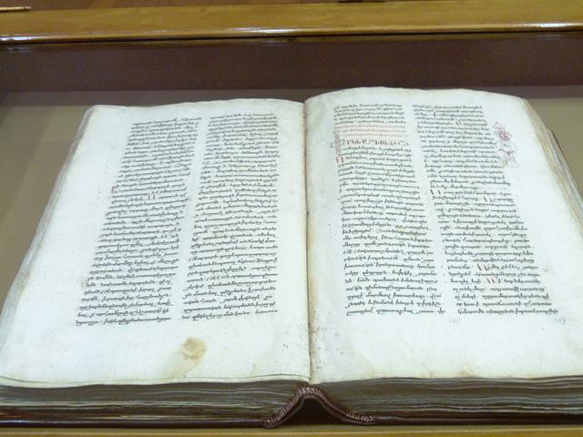 Рукопись, XV век. Матенадаран