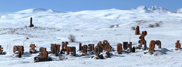 Памятник алфавиту недалеко от Еревана