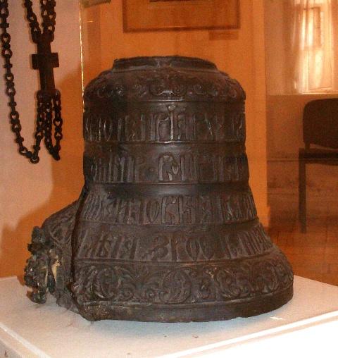 Колокола, колокольчики и бубенцы в музейных экспозициях