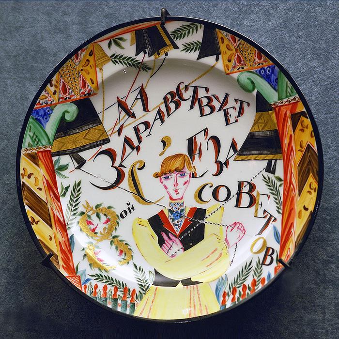 Тарелка с колоколами