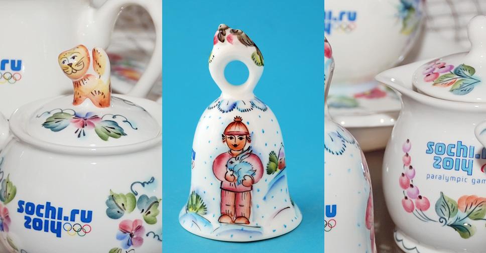 Колокольчик Sochi.ru 2014
