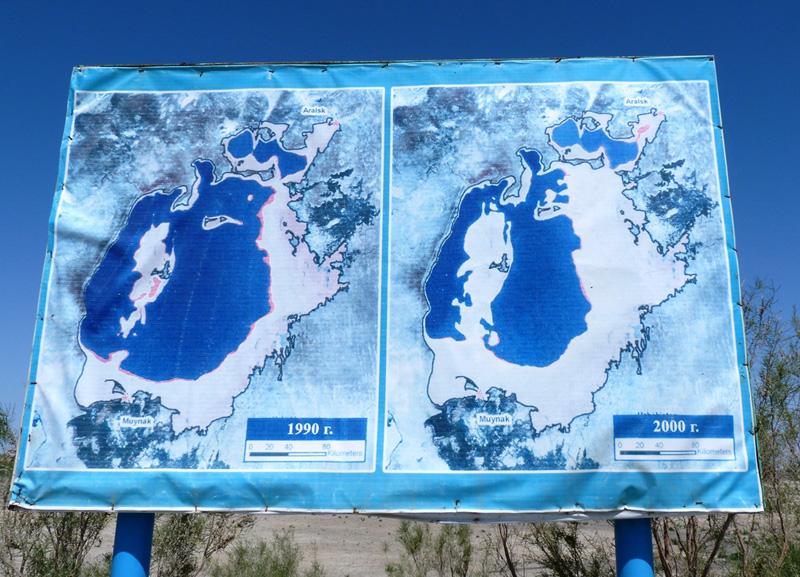 Баннеры на набережной в Муйнаке