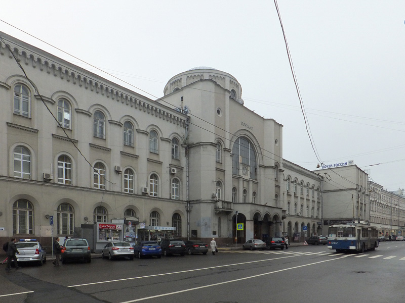 Музей колокольчиков