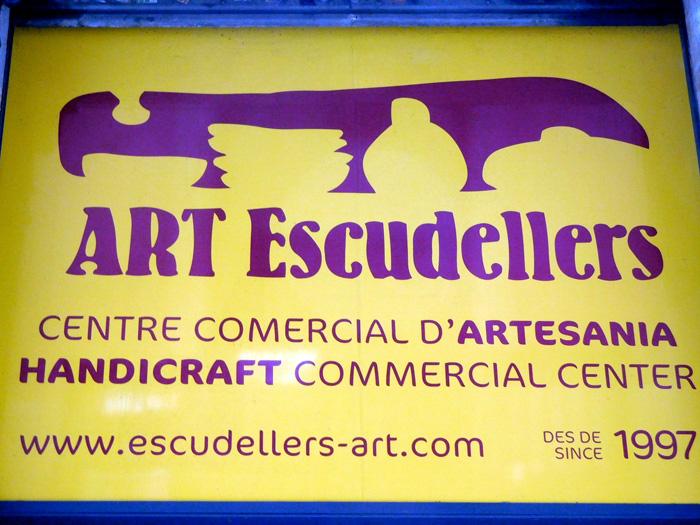 Барселона, магазин керамики ART Escudellers