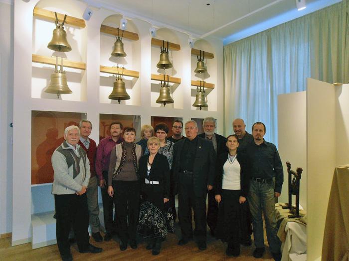 Участники конференции в Музейном колокольном центре
