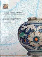 Каталог выставки Диалог с керамикой