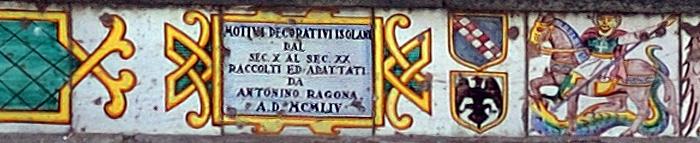 Лестница Санта Мариа дель Монте Кальтаджироне