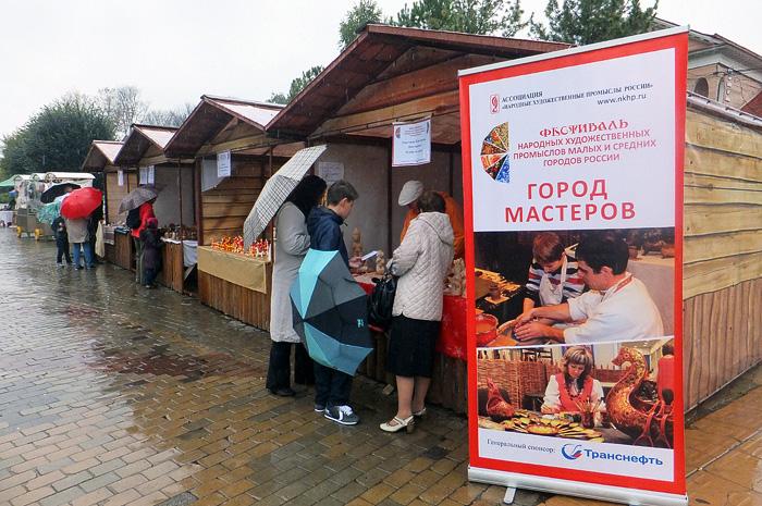 Фестиваль народных художественных промыслов. Дмитров