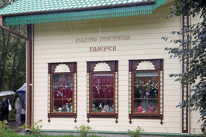 Галерея Мечта Туриста, Дмитров