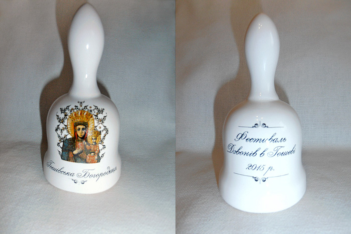 Колокольчик с изображением Гошевской Богородицы