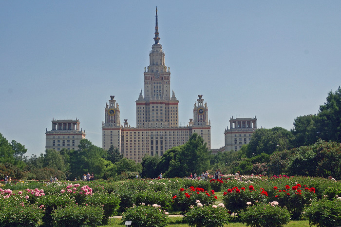 Ботаническаий сад МГУ