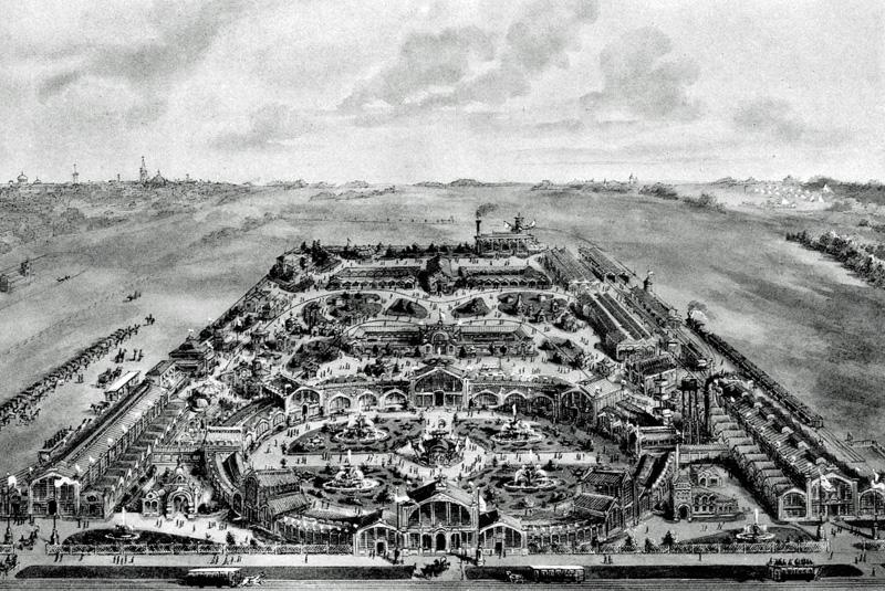 Всероссийская художественно–промышленная выставка&hbsp;1882г.