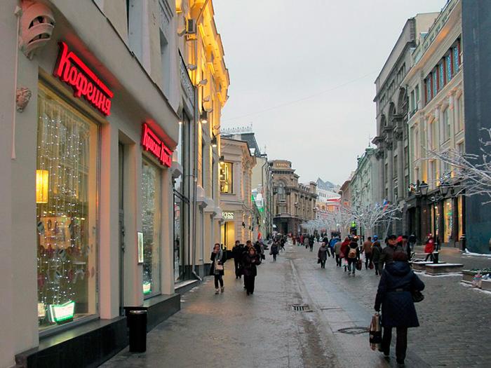 Путешествие в Рождество. Кузнецкий мост