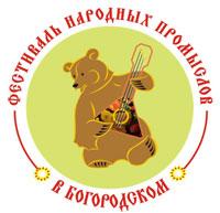 X Фестиваль народных промыслов в Богородском