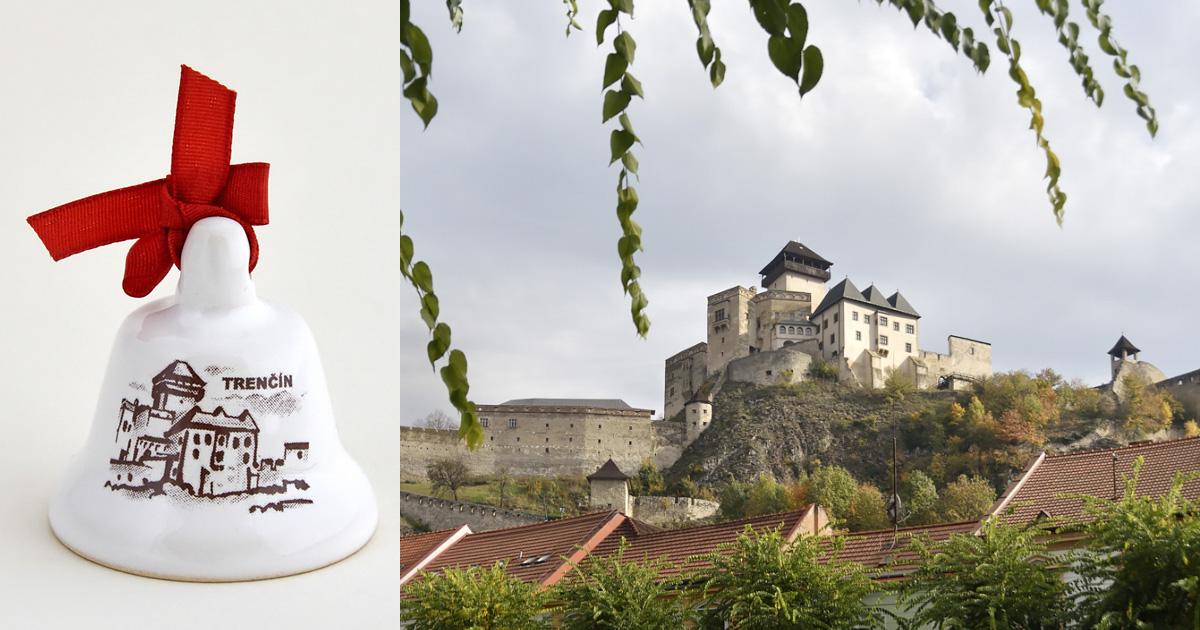 Тренчианский замок